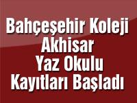Bahçeşehir Koleji Akhisar Yaz Okulu Kayıtları Başladı