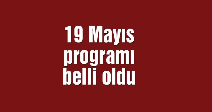 19 Mayıs Atatürk'ü Anma, Gençlik ve Spor Bayramı programı belli oldu
