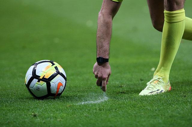 Spor Toto Süper Lig 5-17 hafta programı açıklandı