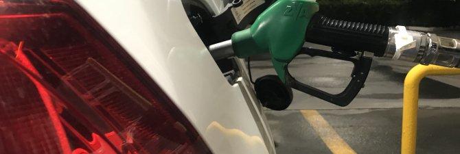 Benzin ve motorinde indirim yapılması bekleniyor