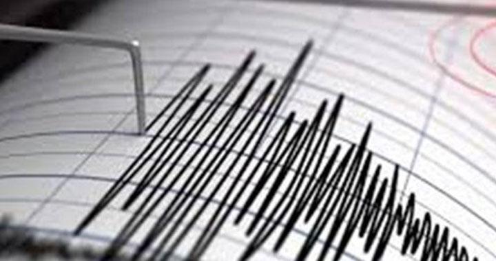 Akhisar'da küçük çapta 6 deprem meydana geldi