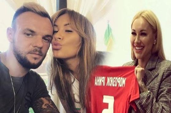 Çaykur Rizespor Oyuncusu Morozyuk'un Eşi Kulüp Başkanı Oldu