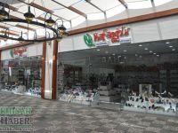 Kafaoğlu Ayakkabı, Novada Outlet'te Şok Fiyatlar