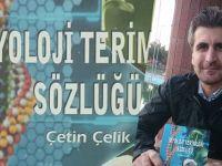 Okul Müdürü Çetin Çelik, Biyoloji Terimleri Sözlüğü kitabını çıkardı