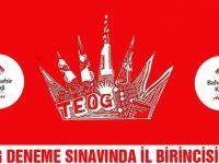 Bahçeşehir Koleji Akhisar, TEOG deneme sınavında il birincisi oldu