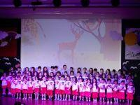 Bahçeşehir Koleji Anaokulu öğrencilerinden yılsonu coşkusu