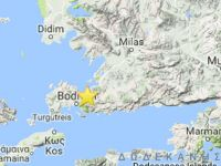 Ege'deki 6.3 şiddetindeki deprem Akhisar'da da hissedildi