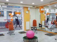 Portakalspor ve Sağlıklı Yaşam Merkezi