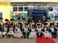Zehra Muhittin Kavaklı anaokulunda mezuniyet coşkusu