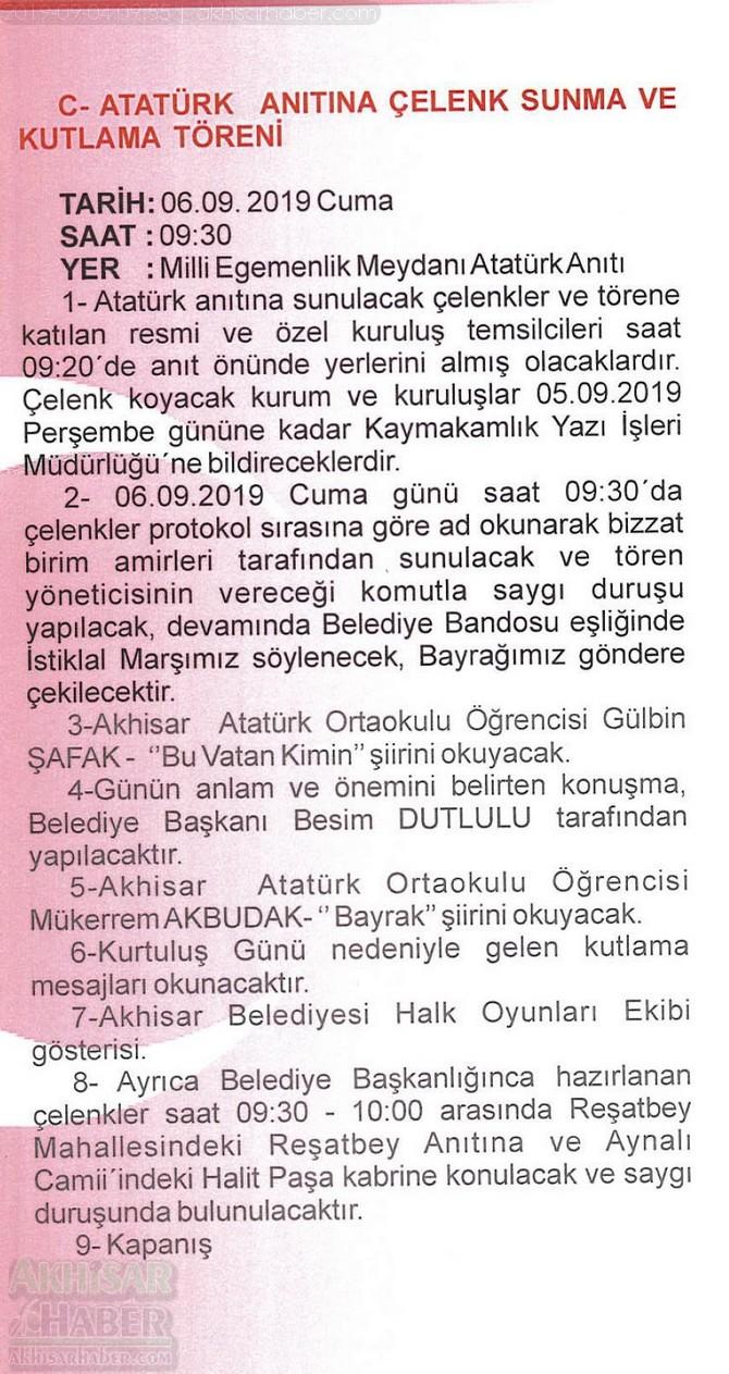 6-eylul-akhisarin-kurtulus-gunu-programi-(3).jpg