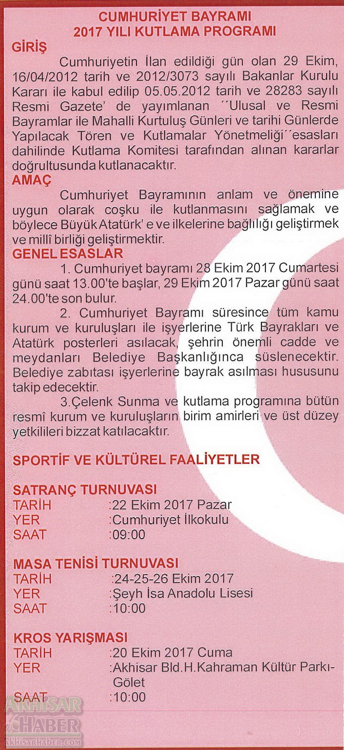 akhisar-cumhuriyet-bayrami-94.yil-kutlama-etkinlikleri-programi-(2).jpg