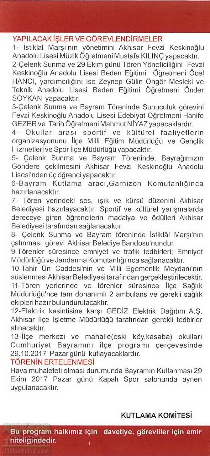 akhisar-cumhuriyet-bayrami-94.yil-kutlama-etkinlikleri-programi-(5).jpg