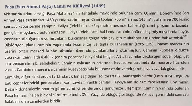 akhisar-pasa-camii-kulliyesi-(2).jpg