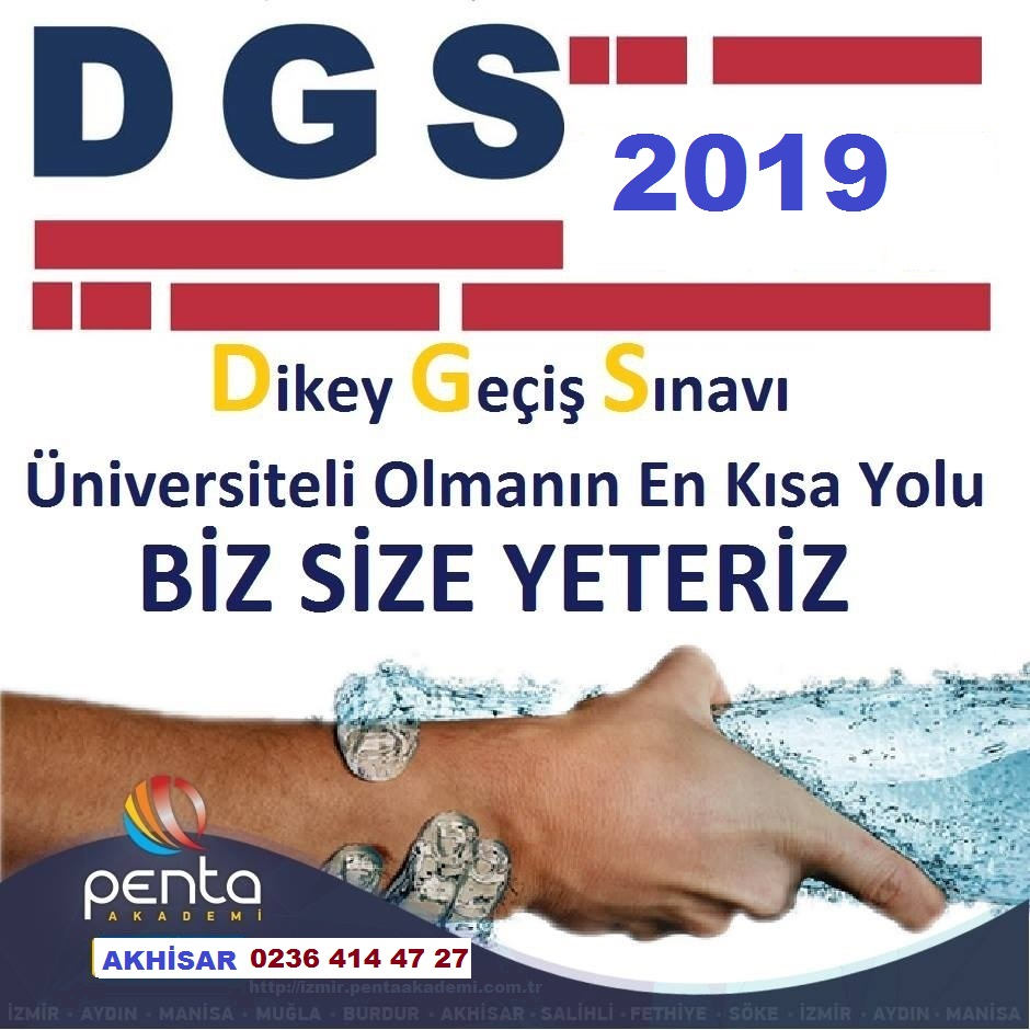 dgs-2019-akh..jpg